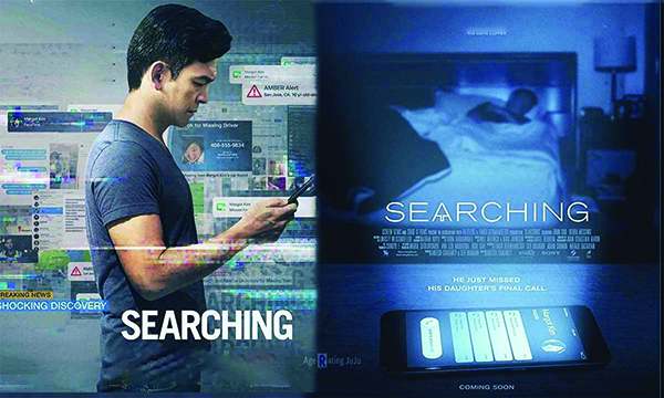searching-age-rating-2018-movie-poster-images-and-wallpapers